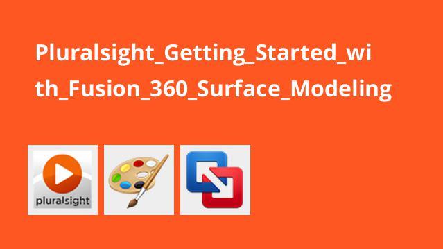 آموزش مدل سازی سطح با Fusion 360