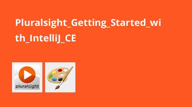 آموزش شروع کار با  IntelliJ CE