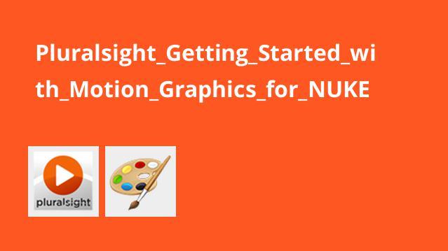 کار با Motion Graphics برای NUKE