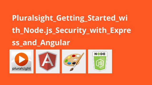 امنیت در Node.js با Express و Angular