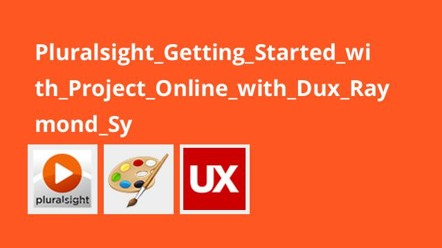 شروع کار با پروژه آنلاین