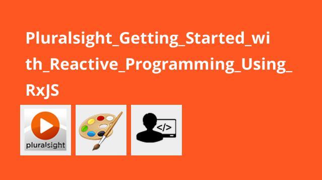 آموزش برنامه نویسی واکنشی با RxJS