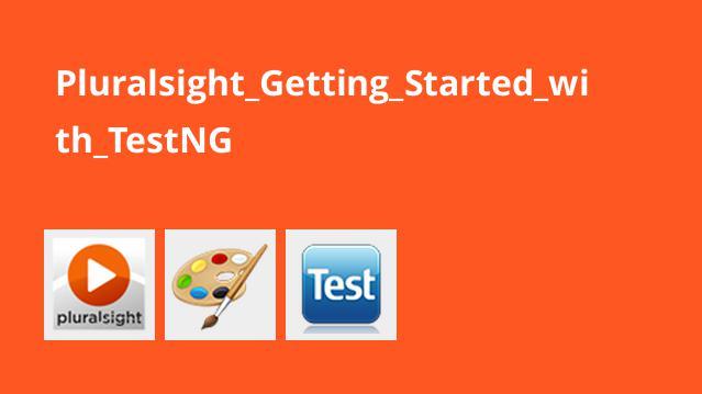 شروع کار با TestNG