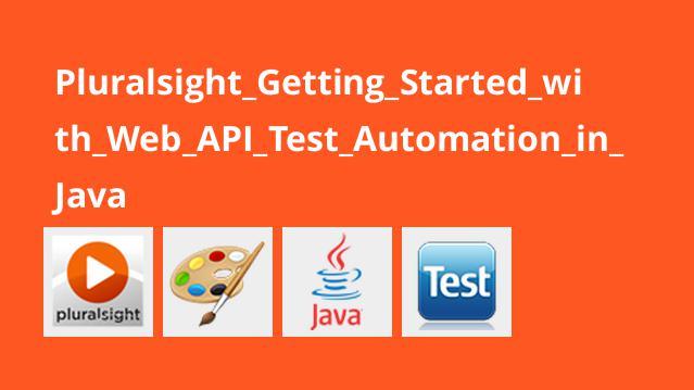 آموزش شروع کار با خودکارسازی تستWeb API در جاوا