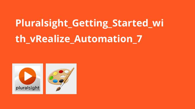 Pluralsight Getting Started with vRealize Automation 7