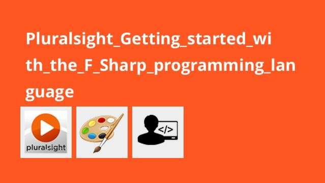 Pluralsight_Getting_started_with_the_F_Sharp_programming_language