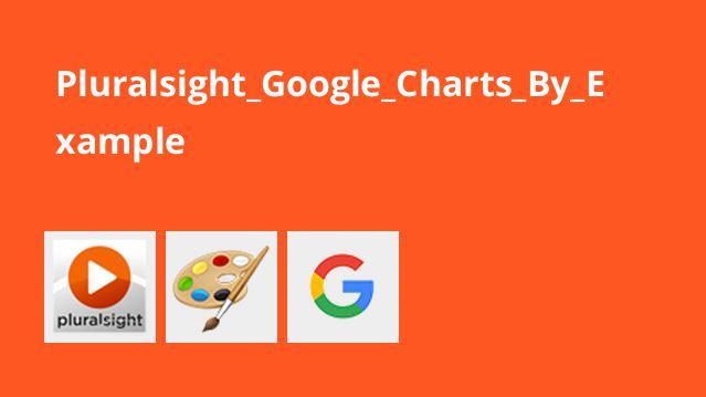 فیلم آموزش Google Charts همراه با مثال