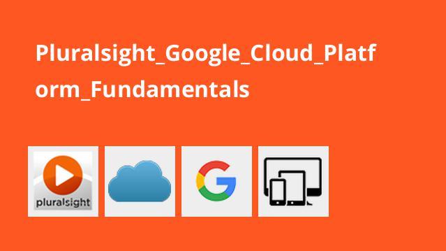 آموزش مبانی پلتفرم Google Cloud