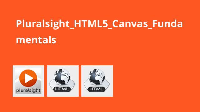 آموزش مقدماتی HTML5 Canvas