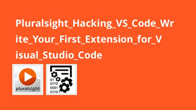 آموزش ساخت Extension برای Visual Studio Code