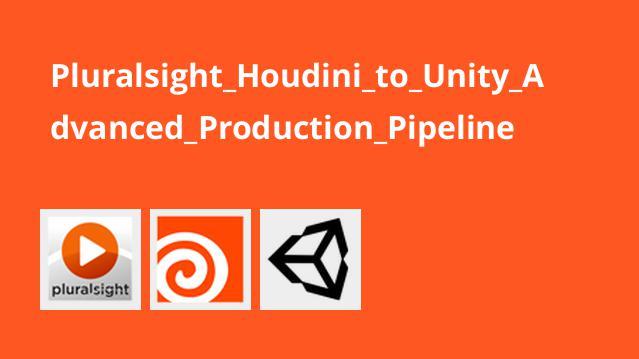 آموزش مهاجرت از Houdini به Unity در توسعه بازی