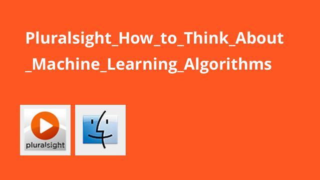 آشنایی با الگوریتم های یادگیری ماشین