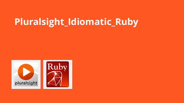 آشنایی با اصطلاحات Ruby