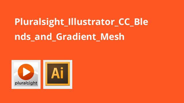 ترکیب اشیا و رنگ ها در Illustrator CC