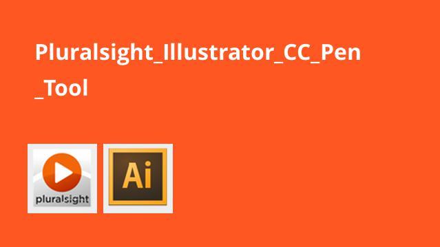 آشنایی با ابزار Pen در Illustrator CC