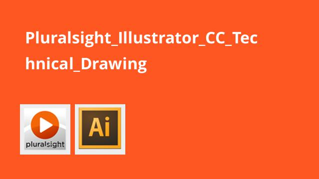 Pluralsight Illustrator CC Technical Drawing