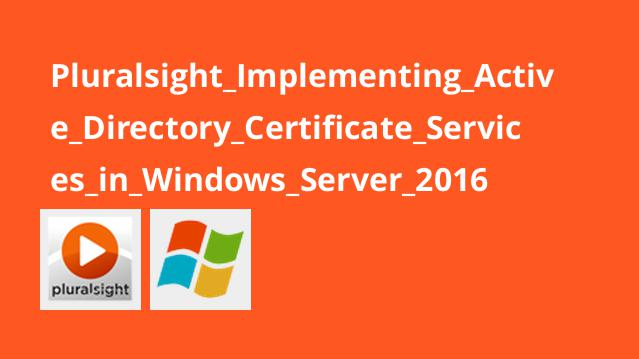Pluralsight Implementing Active Directory Certificate Services in Windows Server 2016