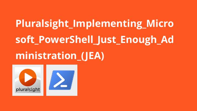 Pluralsight Implementing Microsoft PowerShell Just Enough Administration (JEA)