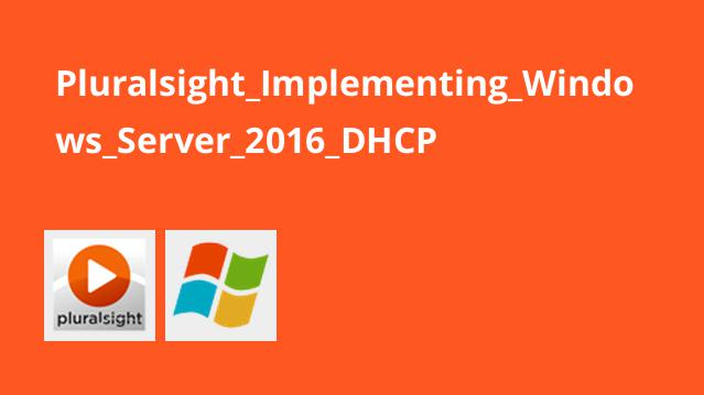 Pluralsight Implementing Windows Server 2016 DHCP