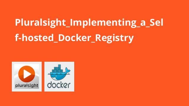 آموزش پیاده سازی Self-hosted Docker Registry