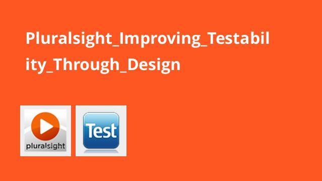 بهبود تست پذیری نرم افزار از طریق طراحی