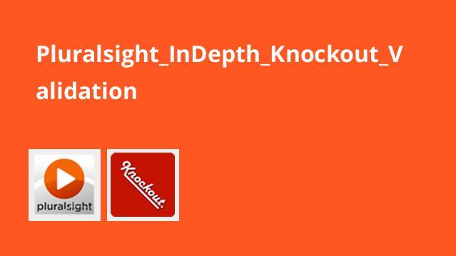 آموزش اعتبارسنجی در Knockout