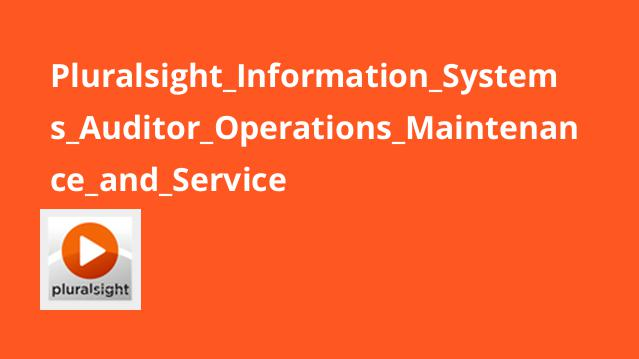 Pluralsight_Information_Systems_Auditor_Operations_Maintenance_and_Service