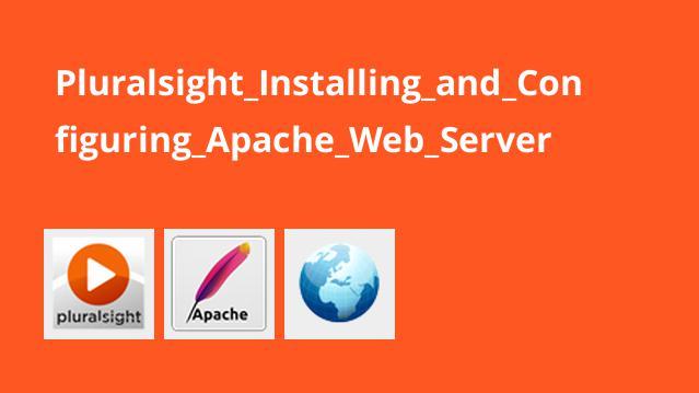 آموزش نصب و راه اندازی Apache Web Server