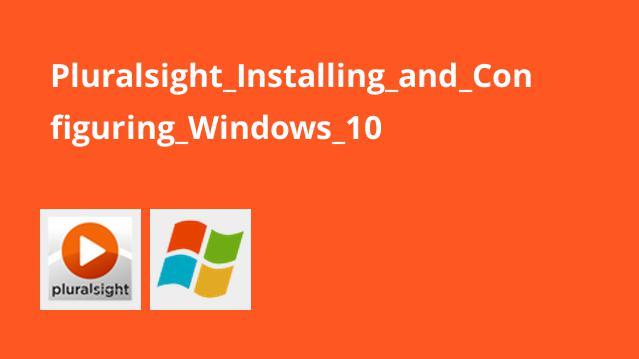 آموزش نصب و پیکربندی ویندوز 10