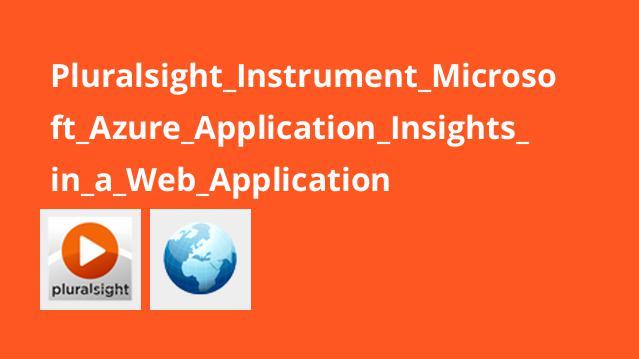 آموزش Azure Application Insights در اپلیکیشن وب