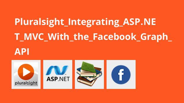 یکپارچه کردن ASP.NET MVC با Facebook Graph API