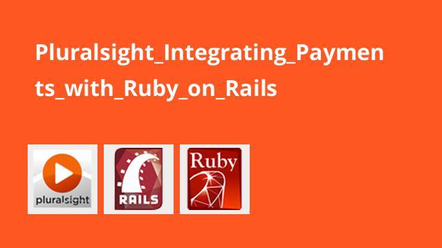پیاده سازی پرداخت آنلاین با Ruby on Rails