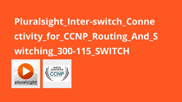 Pluralsight_Inter-switch_Connectivity_for_CCNP_Routing_And_Switching_300-115_SWITCH