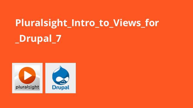 آموزش کار با Views در Drupal 7