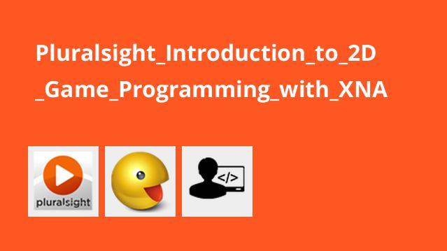 آموزش مقدماتی برنامه نویسی بازی دو بعدی با XNA