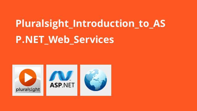 آشنایی با ASP.NET Web Services