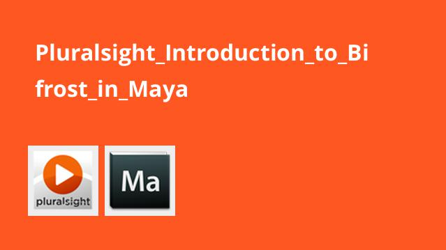 Pluralsight_Introduction_to_Bifrost_in_Maya