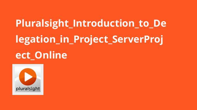 آشنایی با Delegation در Project Server/Project Online