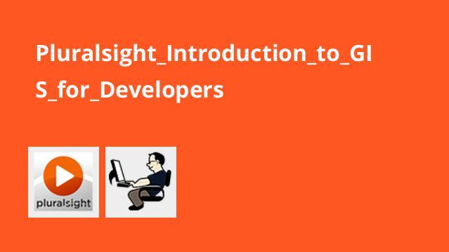 آموزش مقدمه ای بر GIS برای توسعه دهندگان