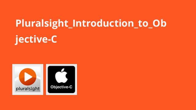 آشنایی با Objective-C
