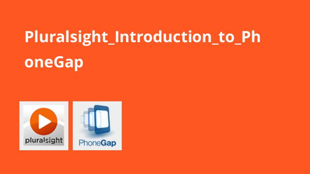 Pluralsight_Introduction_to_PhoneGap