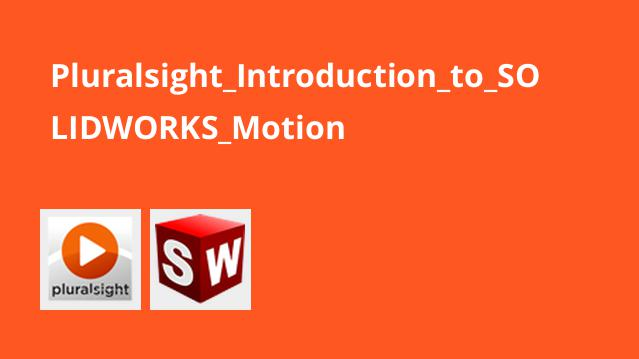 Pluralsight Introduction to SOLIDWORKS Motion