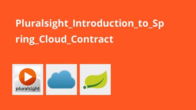 آشنایی باSpring Cloud Contract