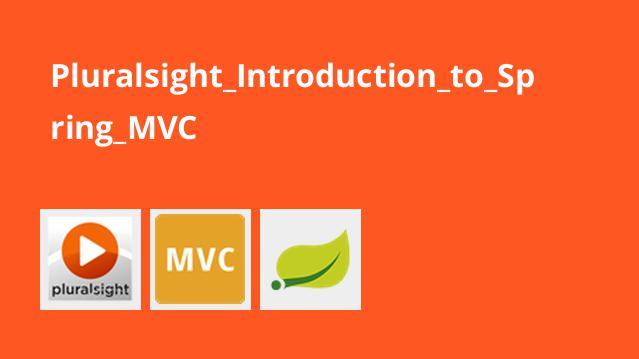 آموزش مقدماتی Spring MVC