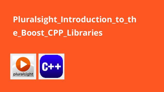 آشنایی با Boost در کتابخانه های ++C