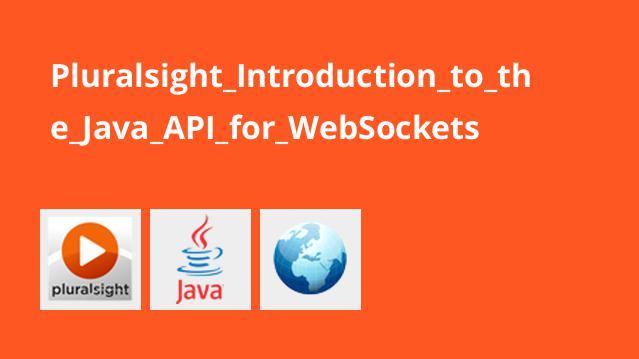 آشنایی با Java API برای WebSockets