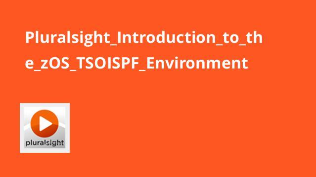 آشنایی با z/OS TSO/ISPF Environment