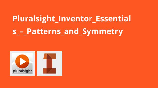 Pluralsight Inventor Essentials – Patterns and Symmetry