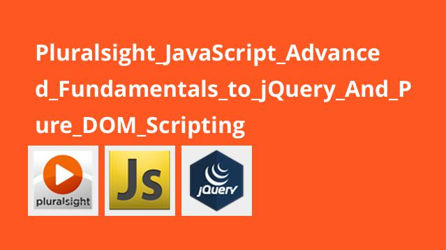 Pluralsight_JavaScript_Advanced_Fundamentals_to_jQuery_And_Pure_DOM_Scripting