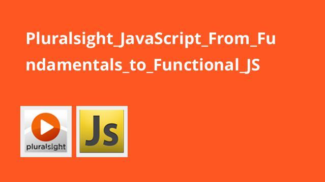 آموزش JavaScript از مقدماتی تا برنامه نویسی تابعی
